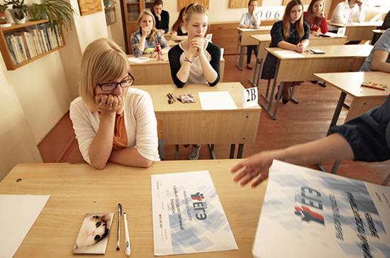 Рособрнадзор усовершенствует Единый государственный экзамен по обращениям граждан