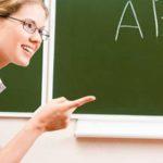 Топ-8 фишек как стать крутым учителем