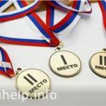 Количество призёров олимпиад среди абитуриентов увеличилось с 3,7% до 5%
