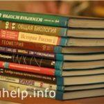 Минобрнауки готовит НОВЫЙ перечень школьных учебников
